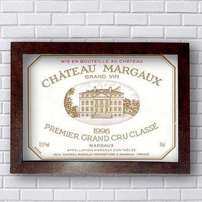 Quadro Chateau Margaux